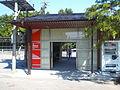 JR Kesennnuma-Line (BRT) Rikuzen-hashikami station (2).JPG
