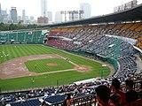 Jamsil Baseball Stadium.jpg