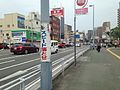Japan National Route 202 near Roppommatsu Station (east).JPG