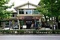 Japan Teahouse.JPG