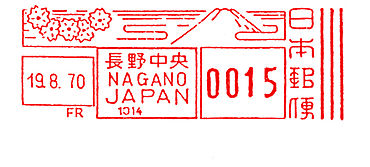 Japan stamp type FB1.jpg