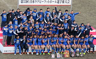 53rd All Japan Rugby Football Championship