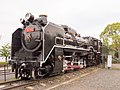 Japanese-national-railways-D51-515-20140504.jpg
