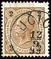 Jcici 1899 2 kr Kü10.jpg