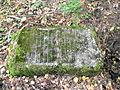 Jewish cemeteries in Kossovo 1p.jpg