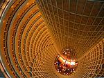 Grand Hyatt Shanghai: Blick vom 88. Stockwerk in die Lounge