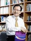 Jin ho Choy.jpg