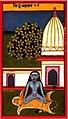 Jogapradipika 84 Siddhasana.jpg