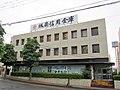 Johnan Shinkin Bank Suzukakedai Branch.jpg
