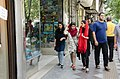 Jomhouri Ave-Tehran (20960917242).jpg