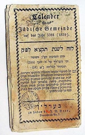 Calendario Hebreo Wikipedia La Enciclopedia Libre