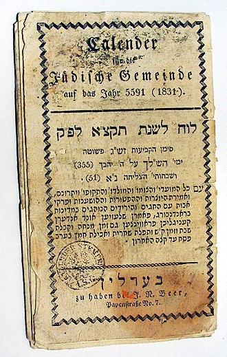 Calendar - Calendar of the Qahal, 5591 (1831)
