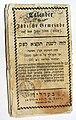 JudischerKalender-1831 ubt.jpeg