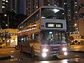 KCRC 216 City One Shatin - Flickr - megabus13601.jpg