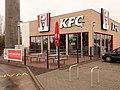 KFCs neues Filialgeneration in Waldlaubersheim.jpg