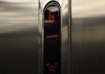 English: A KONE Ecodisc elevator in Glasgow af...