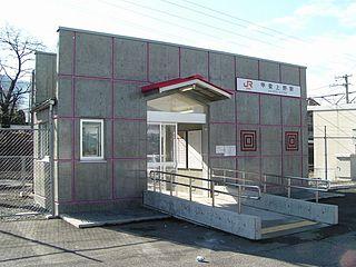 Kai-Ueno Station Railway station in Ichikawamisato, Yamanashi Prefecture, Japan