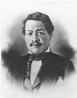 Kamehameha III, retouched photo by J. J. Williams (PP-97-7-011)