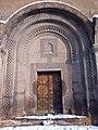 Kanaker Saint Hakob church (45).jpg