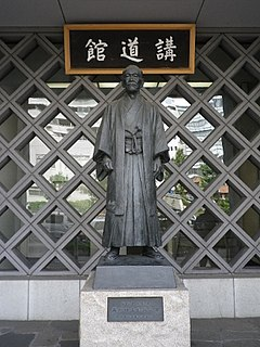 Kodokan–Totsuka rivalry