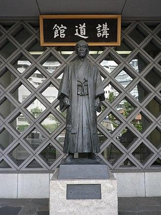 Kodokan Judo Institute - Statue of Kanō Jigorō at the institute