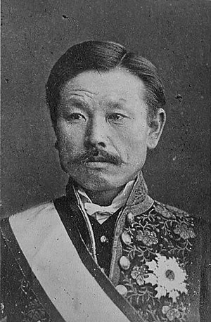 Normanton incident - Inoue Kaoru, first Minister for Foreign Affairs (photograph taken in 1880)