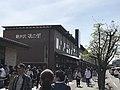 Karuizawa Prince Shopping Plaza 軽井沢味の街 May 5, 2019.jpg