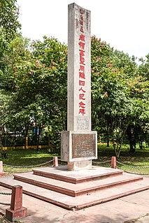 Cho Huan Lai Memorial monument
