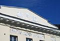 Kharkiv Darvina 37 SAM 8871 63-101-0044.JPG