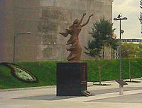 Khojaly Massacre Memorial in Mexico.jpg