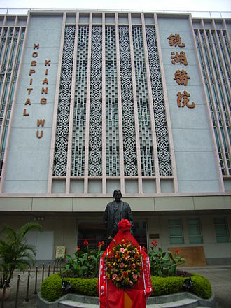 Macau - Kiang Wu Hospital