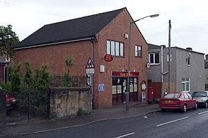 Kilburn, Derbyshire - Image: Kilburn PO 013619 2a 5bd 0b 5