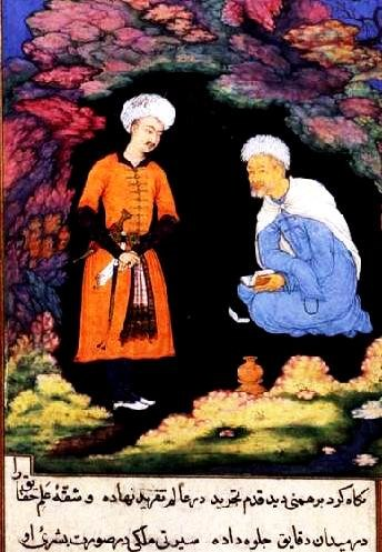 Politeness formulas in arabic