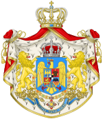 Kingdom of Romania - Big CoA.svg