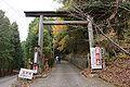Kinpu-jinja Yoshino Nara06n3200.jpg
