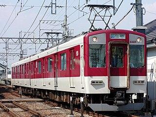 Gose Line