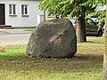 Koden--20SgbDuk--stone.jpg