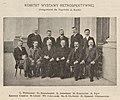 Komitet wystawy Retrospektywnej, fotografował dla Tygodnika A. Karoli, L. Wrotnowski (62043).jpg