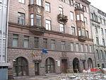 Konsulstvo Sankt-Peterburg 3611.jpg