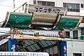 Korea-Gyeongju-Seongdong Market-Entrance-01.jpg