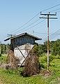 Kota-Belud-District Sabah Rice-storage-02.jpg