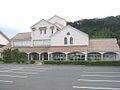 Kotoura town Narumi elementary school.jpg
