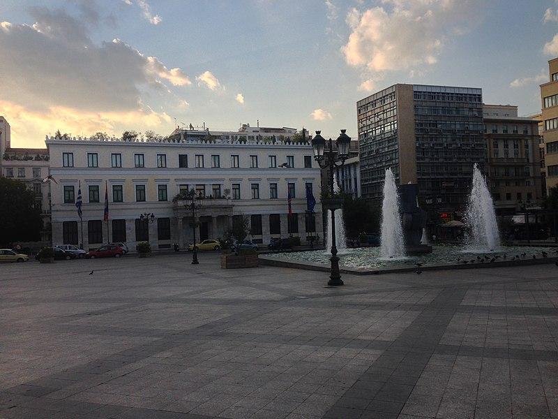 File:Kotzia sq. - Πλατεία Κοτζιά - panoramio.jpg