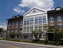 Koumi-town-Office.JPG