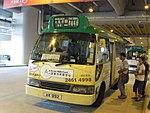 KowloonMinibus086.JPG