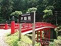 Koya Pilgrimage Routes(Kyoosakamichi-Gokurakubashi).jpg