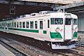 KuMoHa 455-202 Sendai 19890322.jpg
