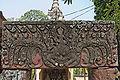 Ku Phra Kona-006.jpg