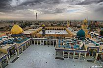 Kufa Mosque.jpg