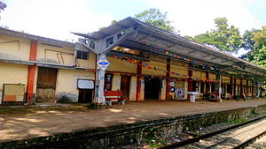 Kundara railway station, Aug 2015.jpg
